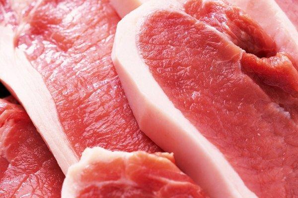Carne de cerdo de calidad.